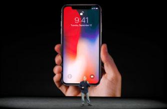 Новинки этой осени от Apple