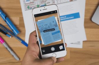 Приложения на айфон для сканирования документов