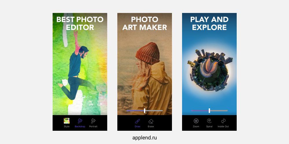 Приложение Enlight Photofox