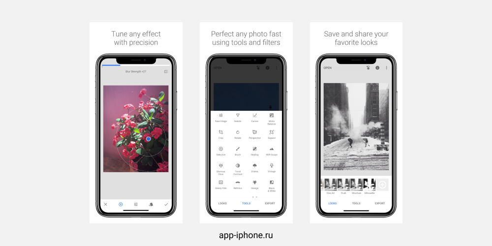 Приложение Snapseed