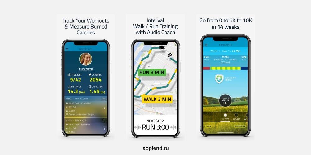 Приложение 10K Runner